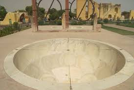 Image result for jai prakash yantra at jaipur