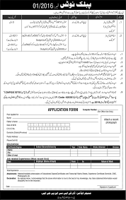 atomic energy commission jobs 2016 apply online the job seeker will happy to listen that atomic energy commission jobs 2016 apply online registration for you high pay back