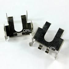 <b>2pcs For FORD MONDEO</b> MK4 H7 H1 Low Beam HID Headlamp ...