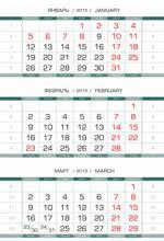 <b>Новая календарная</b> сетка «Белая Европа»