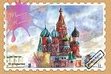 Набор открыток МОСКВА - Даринчи