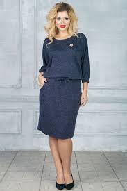 Платье женское <b>VERA</b> NOVA 14-1019, синий, размер 46 ...