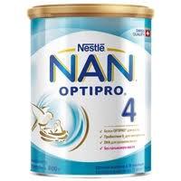 Купить Молочные <b>смеси NAN</b> (Nestlé) по низким ценам в ...