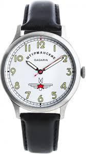 Российские <b>часы</b> Штурманские Юрий Гагарин <b>VJ21</b>/<b>3445769</b>