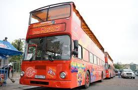 <b>Экскурсия</b> на двухэтажном автобусе - <b>Москва</b> 2020