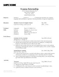 Resume Relevant Skills  sample skills section resume   samples         Resumes Skills Section Resume Computer Skills Examples Proficiency  Internet Explorer Resume Skills Section Sample Resume Computer