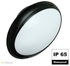 Уличный <b>светильник Horoz 400-011-106</b> — купить по выгодной ...