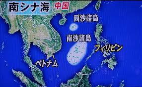 「南沙諸島」の画像検索結果