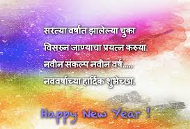 Happy New Year 2019 Images, Wishes, Messages, Greeting Cards ...