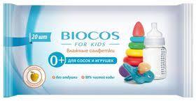<b>BIOCOS</b> - купить косметику в официальном магазине. Каталог ...