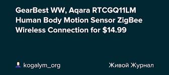 GearBest WW, <b>Aqara RTCGQ11LM Human Body</b> Motion Sensor ...
