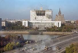 События сентября — октября <b>1993</b> года в Москве — Википедия