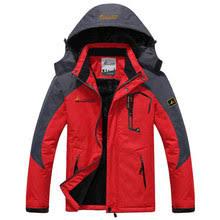 Выгодная цена на <b>Куртка Анорак</b> — суперскидки на <b>Куртка</b> ...