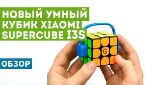 Обзор <b>Xiaomi Giiker</b> Super Cube i3S - второй версии умного ...
