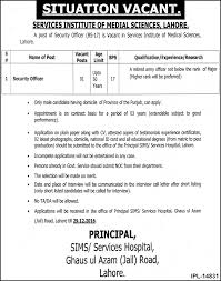 sims services hospital lahore jobs security officer