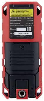 Купить Лазерный <b>дальномер ELITECH ЛД 60</b> по низкой цене с ...