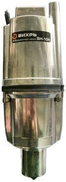 <b>Вибрационный насос Вихрь</b> ВН-10Н 280 Вт - купить в интернет ...