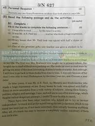 omtex classes ssc th english board paper page no  ssc 10th english 2017 board paper page no 1
