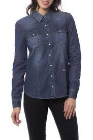 Блузы и <b>рубашки</b> для женщин <b>GAUDI</b>' (<b>Гауди</b>) - купить в интернет ...