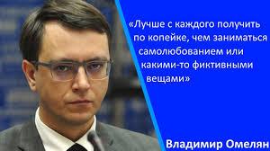 """""""Затягивать далее - невозможно"""": Омелян хочет отчета от Бальчуна в январе - Цензор.НЕТ 756"""