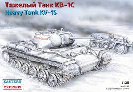Восточный Экспресс Тяжелый <b>танк КВ-1С</b>, Сборная модель, 1/35 ...