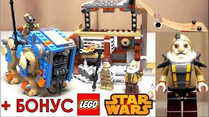 <b>LEGO Star Wars</b> 75148 Столкновение на Джакку. Обзор ...
