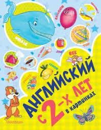 <b>Гордиенко Сергей Анатольевич</b> - биография автора, список книг ...