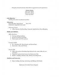 resume personal interest resume inspiring printable personal interest resume full size
