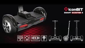 <b>iconBIT Smart Scooter S</b> RU - YouTube