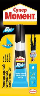 <b>Pentel</b> Маркер-<b>кисть Brush Sign</b> Pen цвет чернил синий. Купить ...