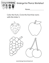 Kindergarten Phonics Worksheet - Free Kindergarten English ...Kindergarten Phonics Worksheet Printable