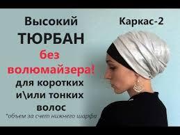 резинка для волос tais ghf10472 ghf10472