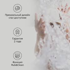 <b>Душевой шланг Damixa</b> 760400164