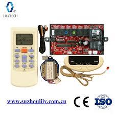 <b>ZL</b>-U10AM,Universal A/C control system,Cabinet AC control PCB ...