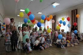 Программа «<b>Школа раннего развития</b> «<b>Школа</b> Мудрой Совы»