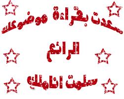 كاريكاتير فلسطين Images?q=tbn:ANd9GcTYZTZeSakhxsmXAWWPRVSzcGmJph0D1IWodhZt5tsUedTGF-hrUg