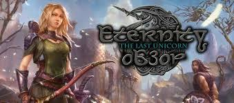 Обзор Eternity: The Last <b>Unicorn</b> PS4 | Stratege