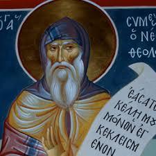 Αποτέλεσμα εικόνας για Άγιος Συμεών ο Νέος Θεολόγος