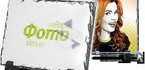 Центр печати <b>Printio</b>: официальный сайт и контакты, фирма ...