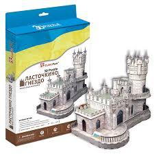 <b>CubicFun 3D Puzzle</b> 129h <b>Ласточкино гнездо</b> (Украина)   игрушки ...