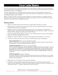 human resources job cover letter sample