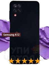 Samsung Galaxy A12 / <b>Силиконовый чехол для</b> / на Самсунг ...