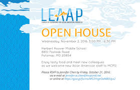 2016 open house flyer league of educators for asian american leaap open house 2016