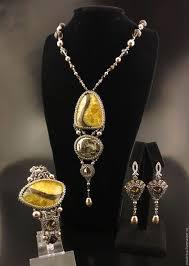 """Купить """"Линия Осени"""" <b>браслет</b>+серьги - желтый, <b>серебряный</b> ..."""