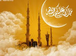نهنئ الجميع بقرب شهر رمضان المبارك .. الكل يدخل ويرحب  Images?q=tbn:ANd9GcTYuHpD5h2Eehm9KmpBg2FFdu3AZ9h28DWBAyBp0BGp32oDeV5E