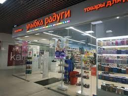 Цены «Улыбка Радуги» на Ясенево в Москве — Яндекс.Карты