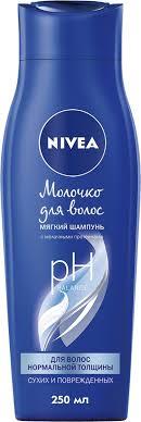 Nivea <b>Молочко для волос</b> Мягкий шампунь, для сухих и ...