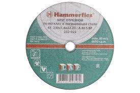 <b>Круг отрезной Hammer</b> Flex 232-022 по металлу и нержавеющей ...