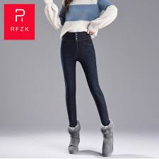 2020 <b>RFZK</b> Denim Down Pants Women Wear Winter Fashion Warm ...