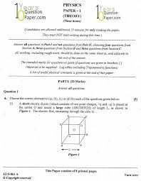 isc physics theory class xii board question paper  isc 2015 class 12th physics question paper
